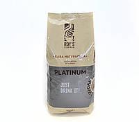 Кофе в зернах Roys Platinum 1кг 50/50