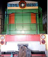 ТГМ-4Б