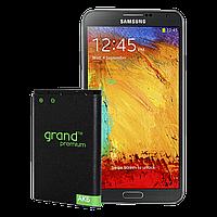 Аккумулятор Grand Premium Samsung Note 3/N9000