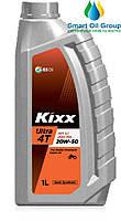 Моторное масло для четырехтактных двигателей KIXX Ultra 4T 20W-50 1л