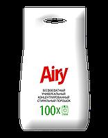 Безфосфатный стиральный порошок Airy 10 кг
