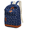 Школьный рюкзак 2 в 1 с рисунком жирафа, фото 8