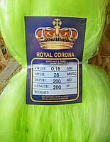"""Сетеполотно """"ROYAL CORONA""""(Китай!!) 28 х 0,15 х 200 х 200"""