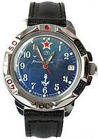 Мужские часы Восток Командирские 811289