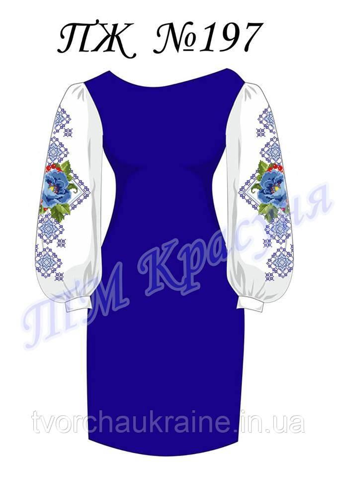 Заготовка платья под бисер или нитки