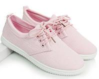 Текстильные женские кеды розового цвета