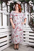 Платье большого размера Рябина (2 цвета), нарядное платье для полных