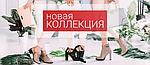 """Новая коллекция """"Осень 2017"""" уже в наличии!!!"""