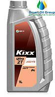 Моторное масло для двухтактных бензиновых двигателей  KIXX Ultra 2T 1л