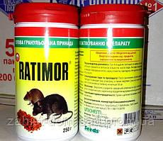 Ратимор 250г гранулы от грызунов (бромодиалон)