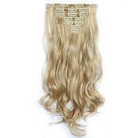 Искусственные волосы на заколках волнистые. Цвет #22/613 Мелированный блонд. Набор прядей, фото 1