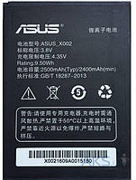 Аккумулятор Asus Pegasus X002 (2500 mAh) Original