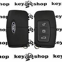 Оригинальный смарт ключ для FORD (Форд) - 3 кнопки, 315MHz