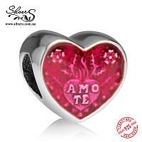 """Серебряная подвеска-шарм Пандора (Pandora) """"Сердце TE AMO"""" для браслета"""