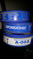 Элемент фильтрующий очистки воздуха на ВАЗ 2101-21099