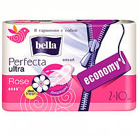 Прокладка Bella Perfecta Ultra Rose 20 шт