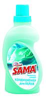 Кондиционер для белья свежесть океана, SAMA 750 мл