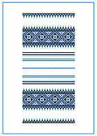 Вафельное полотно 150 см Вышиванка синяя