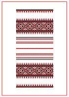Вафельное полотно 150 см Вышиванка красная