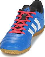 Бутсы футбольные для игры в зале Adidas Gloro 16.2 IN (арт. AQ6668)