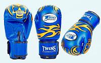 Перчатки боксерские DX на липучке TWINS  (р-р 10-12oz, синий)