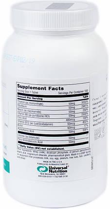 Vitamin B Complex Universal Nutrition 100 tabs, фото 2