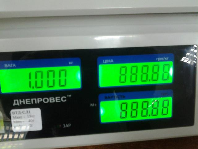 торговые весы днепровес f902h-15ed втд сл1