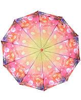 Зонт Feeling Rain 016-4 Розовый