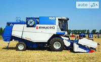 Комбайн зерноуборочный Енисей 960 оплата часями раз в год.