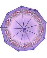 Зонт Lantana 678-4 Фиолетовый, фото 1