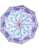 Зонт Lantana 678-2 Сиреневый