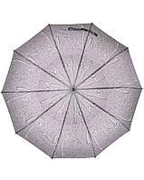 Зонт SL 1605-2, фото 1