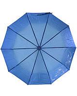 Зонт SL 2018-5 Синий, фото 1