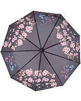 Зонт Feeling Rain 521-1 Черный, фото 1