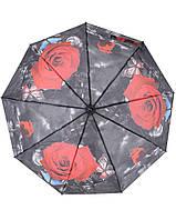 Зонт Feeling Rain 521 Черный, фото 1