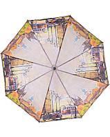Зонт Feeling Rain 3023-1 Серый, фото 1