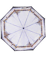 Зонт Feeling Rain 3023-2 Серый, фото 1