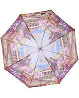 Зонт Feeling Rain 3023-3 Капучино