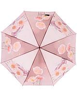 Зонт Susino 53003-8 Фрез, фото 1