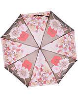 Зонт Susino 53003-7 Оливковый