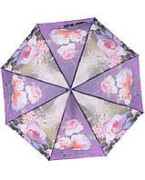 Зонт Susino 53003-5 Фуксия, фото 1