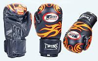 Перчатки боксерские DX на липучке TWINS  (р-р 10-12oz, черный)