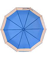 Зонт SL 486 Электрик, фото 1