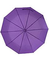 Зонт SL 485-5 Фиолетовый, фото 1