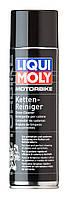 Liqui Moly Motorbike Kettenreiniger - очиститель цепей мотоциклов -  0.5 литра.