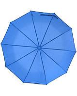 Зонт SL 484, фото 1
