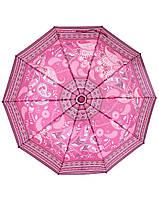 Зонт SL 481-5 Малиновый, фото 1