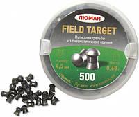 """Люман """"Field Target"""" 0.68 гр, 500 шт. пули для пневматики 4.5 мм"""