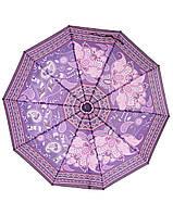 Зонт SL 481-1, фото 1