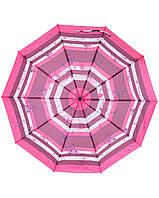 Зонт SL 477-1 Малиновый, фото 1
